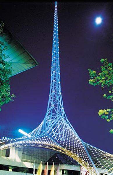 Melbourne Arts Centre - click to see an enlarged version of this image